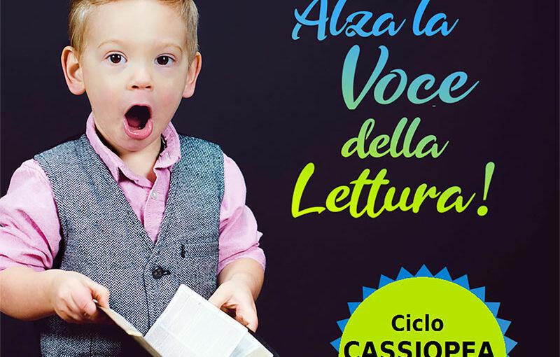 Alza la voce della lettura! - Ciclo Cassiopea